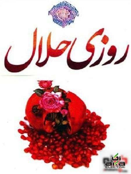 http://sabrbasirat.ir/wp-content/uploads/2016/12/a030465022213102a.jpg