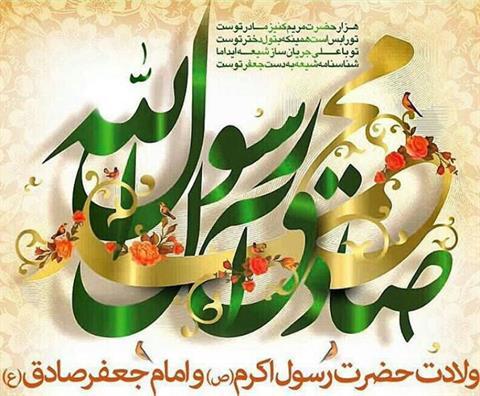 http://sabrbasirat.ir/wp-content/uploads/2016/12/a84ed9ab566a41e988b21f13d34ce320.jpg