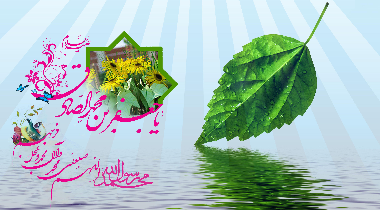 http://sabrbasirat.ir/wp-content/uploads/2016/12/tnxtwts2.jpg
