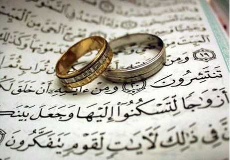 http://sabrbasirat.ir/wp-content/uploads/2017/01/دعای-ازدواج.jpg