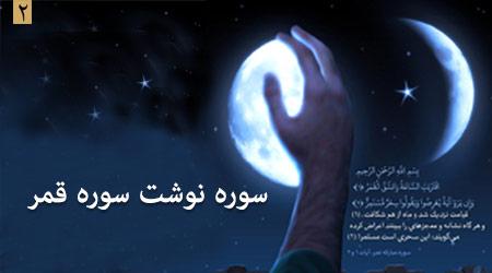http://sabrbasirat.ir/wp-content/uploads/2017/01/851029460171123251279183513820010712152.jpg