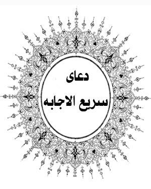 http://sabrbasirat.ir/wp-content/uploads/2017/01/re1094.jpg